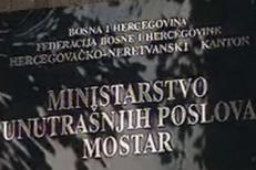 MUP HNŽ/HNK